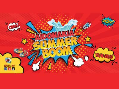 Aidonakia Summer Boom: Έκρηξη στην διασκέδαση!