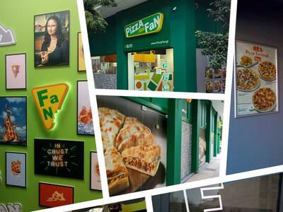 Pizza Fan Rebranding   Νέα εικόνα νέα εμπειρία!