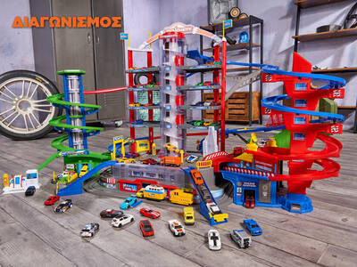 Απίθανος διαγωνισμός Majorette Super City Garage!