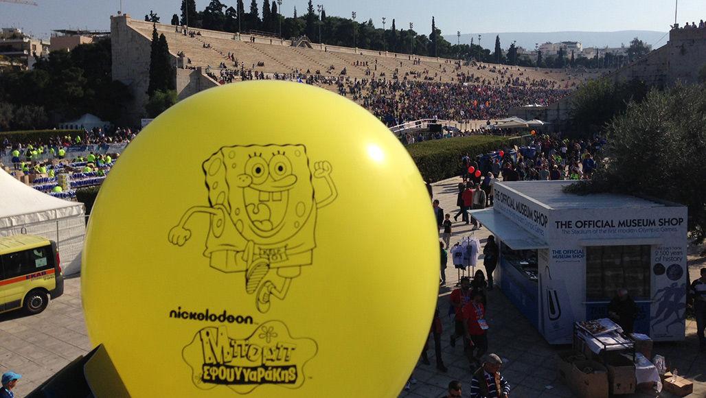 Ο Μπομπ Σφουγγαράκης πήρε μέρος στο Μαραθώνιο της Αθήνας!