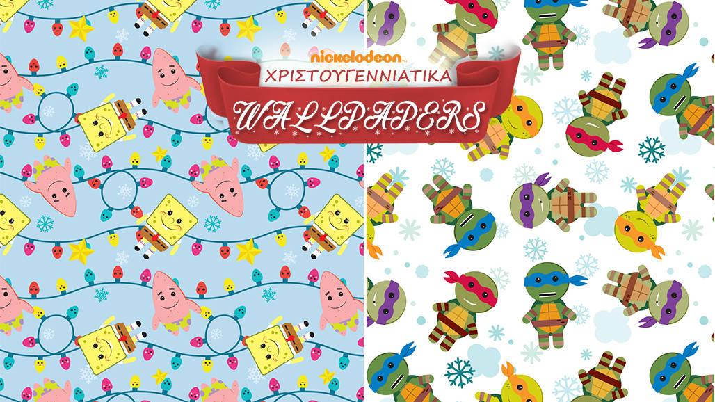 Στόλισε το κινητό και το tablet σου με τα γιορτινά wallpapers του Nickelodeon