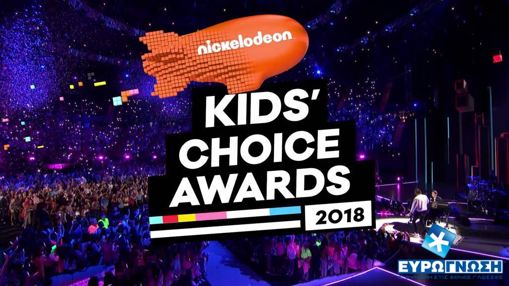 KCA 2018: Η ψηφοφορία ξεκίνησε!
