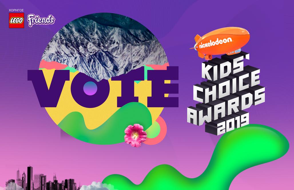 KCA 2019 | Ψηφίστε τους αγαπημένους σας Έλληνες και ξένους καλλιτέχνες!