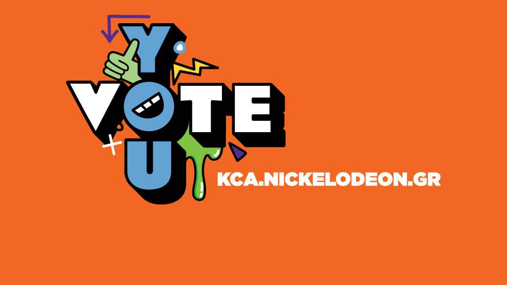 Κάνε click και ψήφισε!