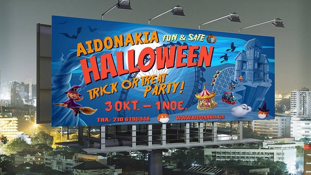 AIDONAKIA HALLOWEEN   3 Οκτωβρίου - 1 Νοεμβρίου   Trick or Treat με ΟΛΑ τα μέτρα ασφαλείας   ΜΟΝΟ στα Αηδονάκια στο Μαρούσι