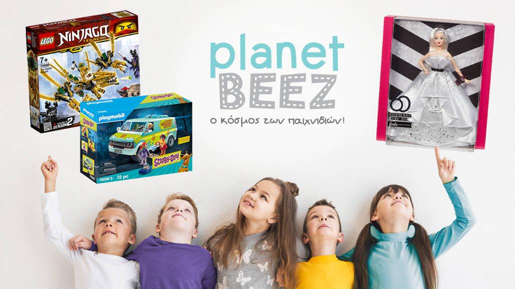 PlanetBeez.gr